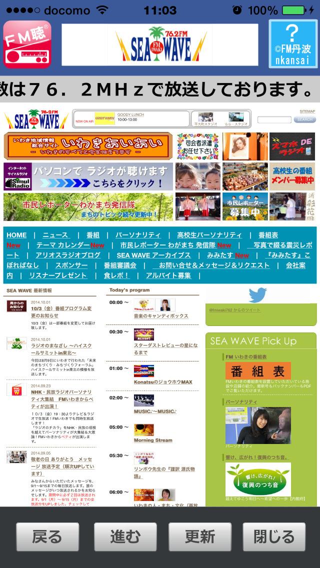 http://a2.mzstatic.com/jp/r30/Purple5/v4/94/e4/3c/94e43c92-e1ce-0064-4b45-f3b139c4c46c/screen1136x1136.jpeg