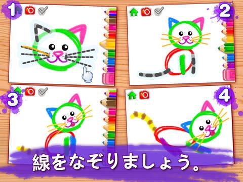http://a2.mzstatic.com/jp/r30/Purple5/v4/9b/f3/60/9bf3606e-b5e7-76bc-3b6c-61c5a1dba828/screen480x480.jpeg