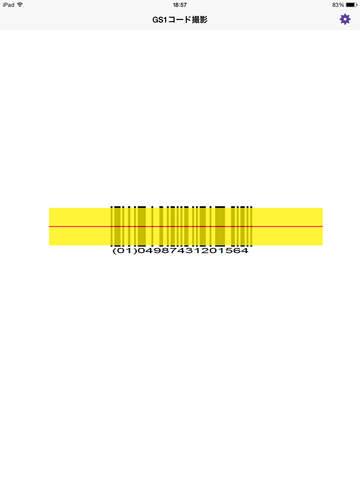 http://a2.mzstatic.com/jp/r30/Purple5/v4/9c/3a/66/9c3a665f-eb4f-dd9f-ebdb-f4c8c354bae1/screen480x480.jpeg