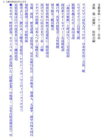 http://a2.mzstatic.com/jp/r30/Purple5/v4/a2/3a/06/a23a06b7-fdb3-a92b-93b0-b52fe61898a9/screen480x480.jpeg