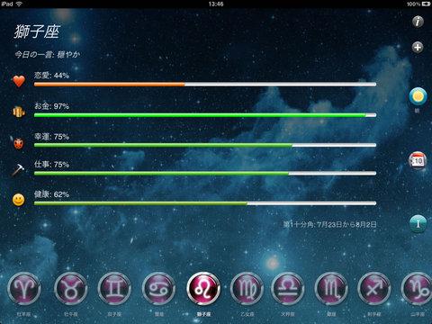 http://a2.mzstatic.com/jp/r30/Purple5/v4/a4/21/5b/a4215bfa-efba-6662-dc77-910d79c23a01/screen480x480.jpeg