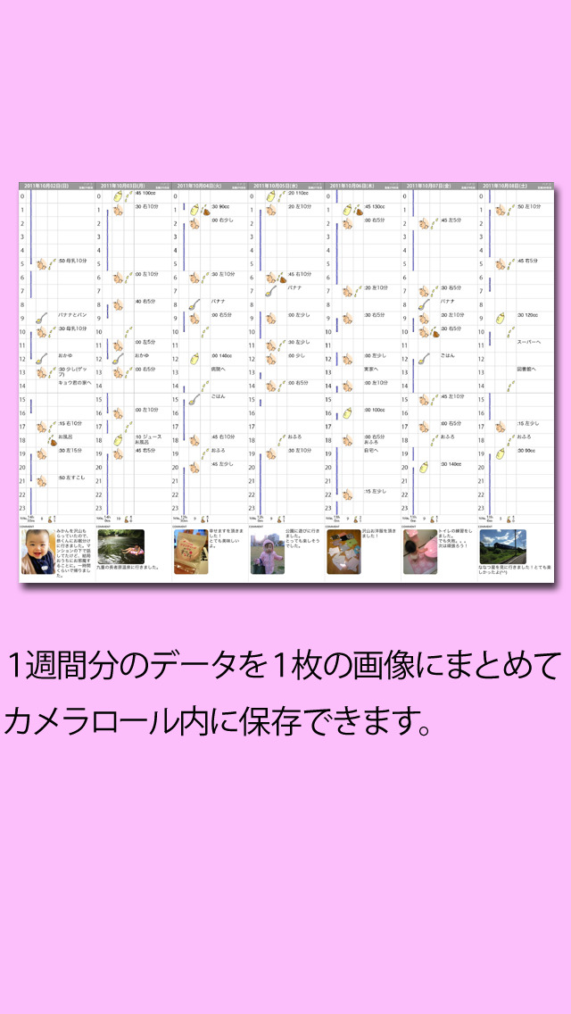 http://a2.mzstatic.com/jp/r30/Purple5/v4/a4/88/a0/a488a058-8e6f-afbe-4f5d-962355b346af/screen1136x1136.jpeg