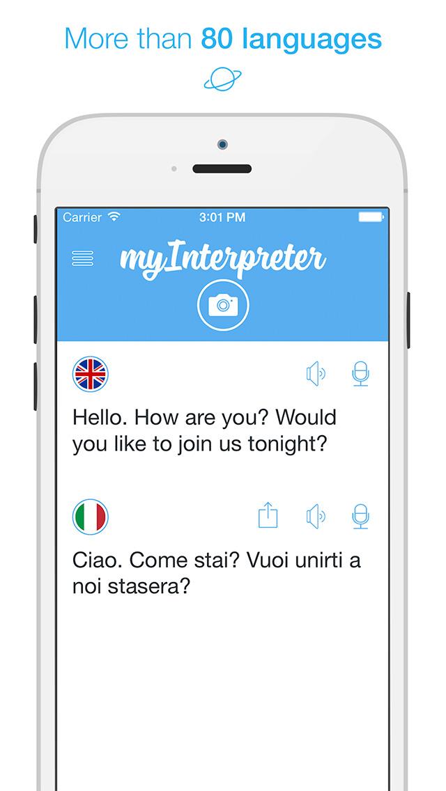 2015年12月5日iPhone/iPadアプリセール オーディオエディターアプリ「TomisTranscription」が無料!