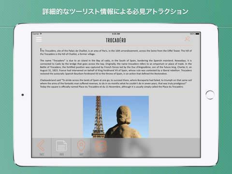 http://a2.mzstatic.com/jp/r30/Purple5/v4/ad/7a/f4/ad7af4f2-2f80-fd2a-b8c4-3422ac15de98/screen480x480.jpeg