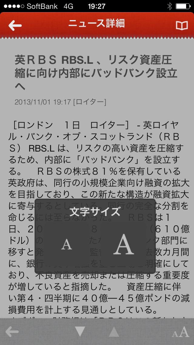 http://a2.mzstatic.com/jp/r30/Purple5/v4/ae/41/cd/ae41cdbc-2c92-265f-8730-c7bfb9aea620/screen1136x1136.jpeg