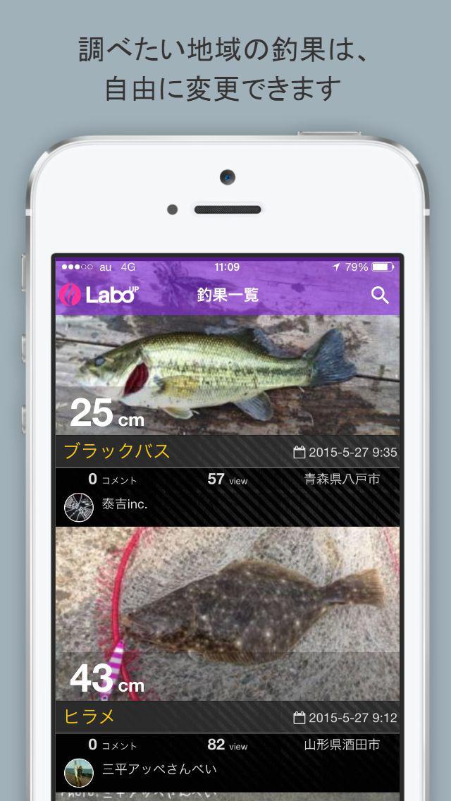 http://a2.mzstatic.com/jp/r30/Purple5/v4/ae/4d/26/ae4d26a4-5d3c-634f-3cde-b445a0be8bb9/screen1136x1136.jpeg