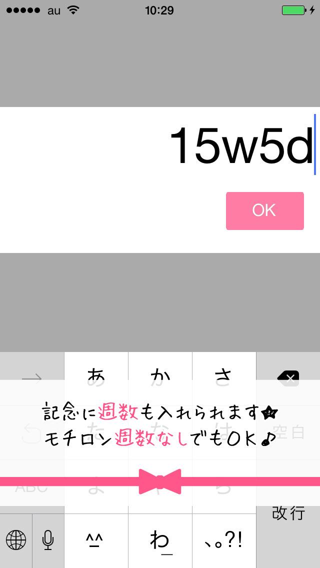 http://a2.mzstatic.com/jp/r30/Purple5/v4/ae/99/17/ae9917b5-9a62-a438-028b-2e88599a1d6f/screen1136x1136.jpeg