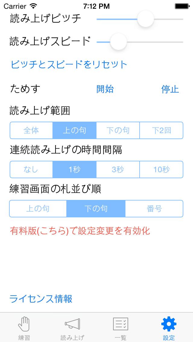 http://a2.mzstatic.com/jp/r30/Purple5/v4/af/7a/83/af7a8324-c7c1-a061-5584-3bab6ecd9377/screen1136x1136.jpeg