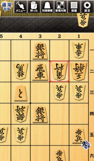 金沢将棋23