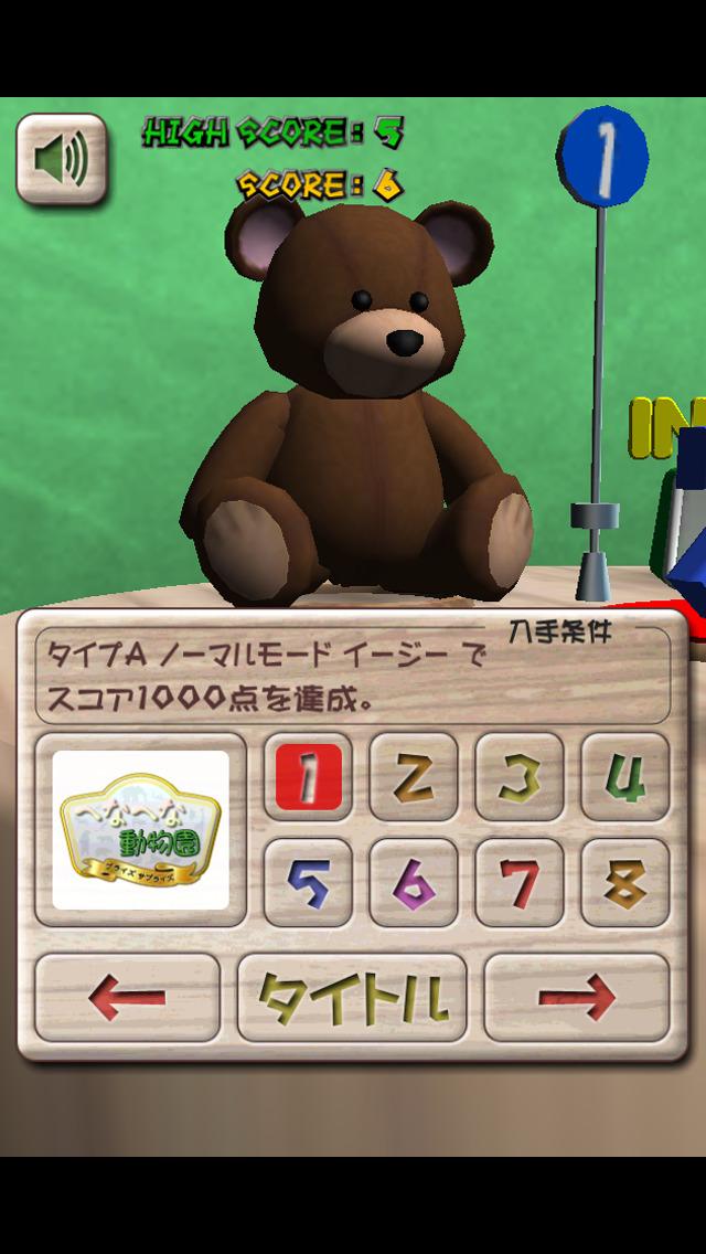 http://a2.mzstatic.com/jp/r30/Purple5/v4/b1/db/12/b1db12e3-d58c-757f-26f7-4ae6ee385919/screen1136x1136.jpeg