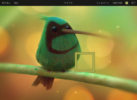 http://a2.mzstatic.com/jp/r30/Purple5/v4/b2/c7/5d/b2c75de3-fb05-1e8d-ced0-cebd68c8571d/screen480x480.jpeg