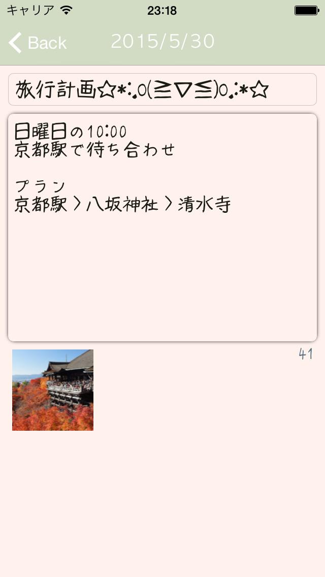 http://a2.mzstatic.com/jp/r30/Purple5/v4/b4/2b/3e/b42b3e12-7e69-2840-bdfd-78fcb27e940f/screen1136x1136.jpeg