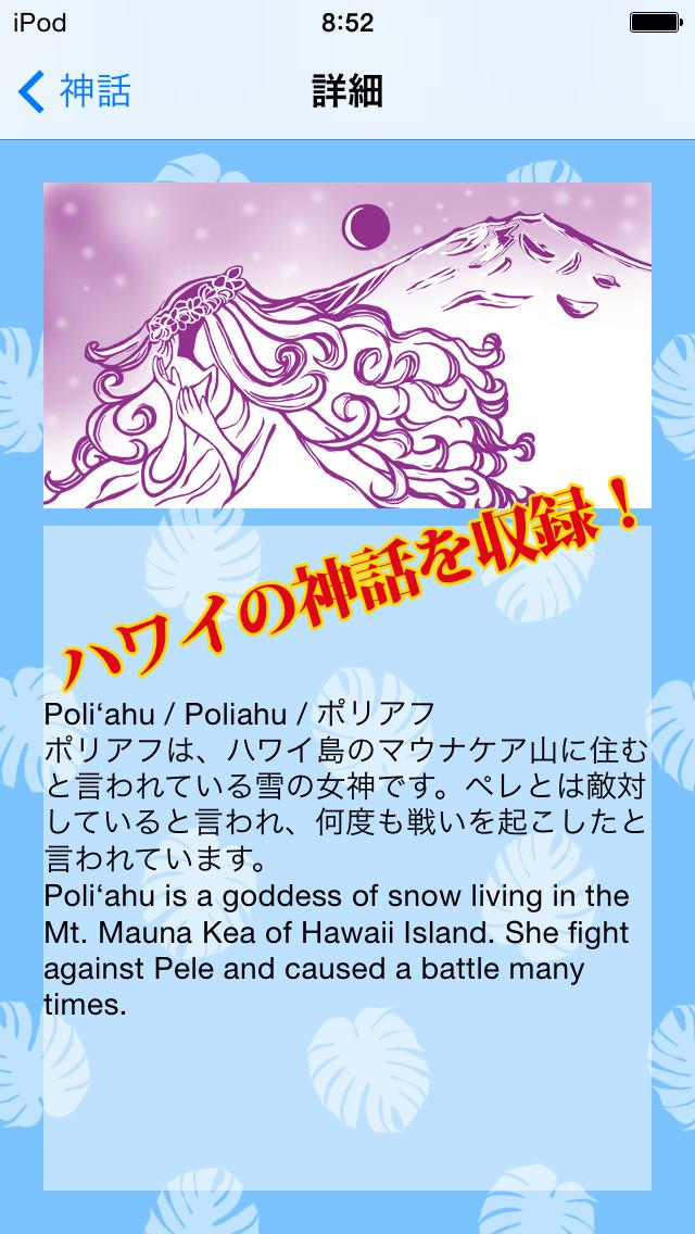 http://a2.mzstatic.com/jp/r30/Purple5/v4/b5/b6/f8/b5b6f8ee-d1f8-f081-f3c6-d25bc6938844/screen1136x1136.jpeg