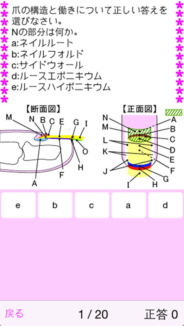 http://a2.mzstatic.com/jp/r30/Purple5/v4/b6/cb/4b/b6cb4bfe-093b-b06e-d8a8-50b1c851f583/screen1136x1136.jpeg