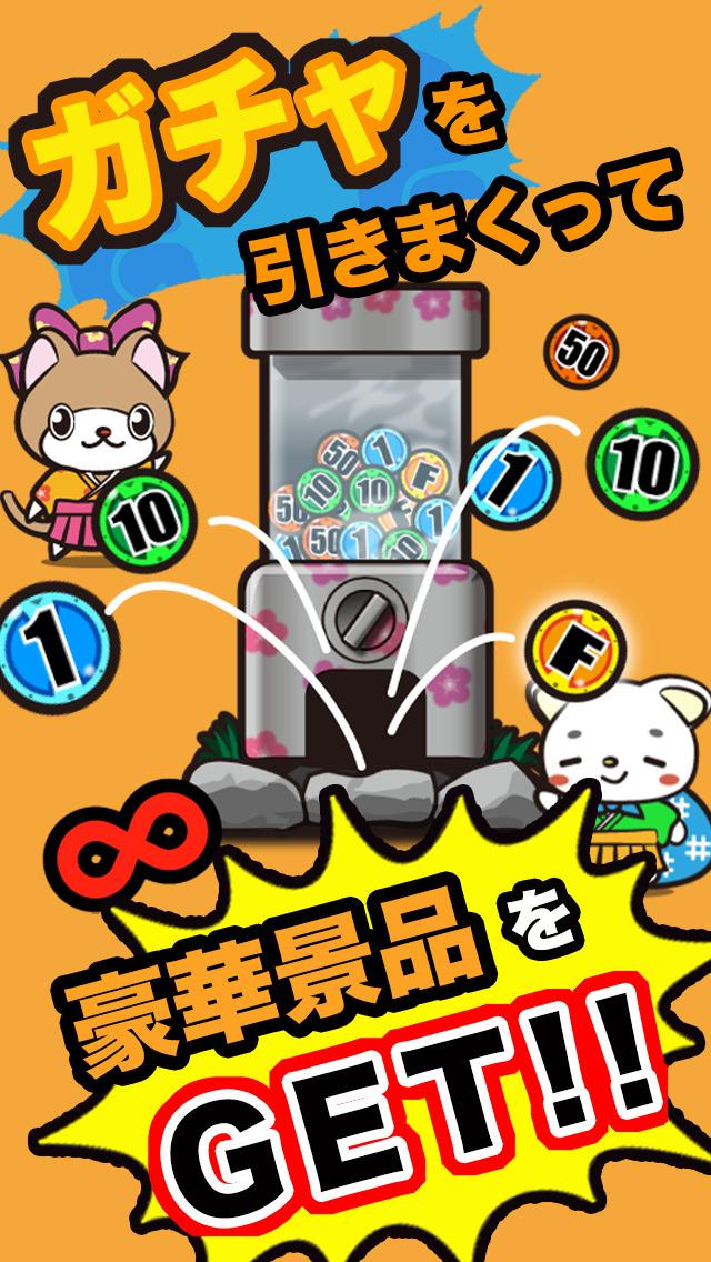 http://a2.mzstatic.com/jp/r30/Purple5/v4/b7/eb/65/b7eb65db-b888-416d-f412-ccdb435a9442/screen1136x1136.jpeg