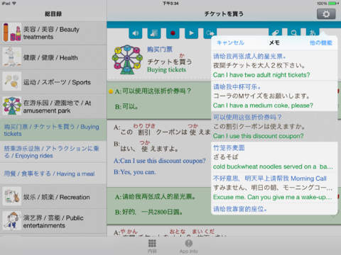 http://a2.mzstatic.com/jp/r30/Purple5/v4/bb/8a/62/bb8a62ef-da95-1e63-1661-ab94d4e28680/screen480x480.jpeg