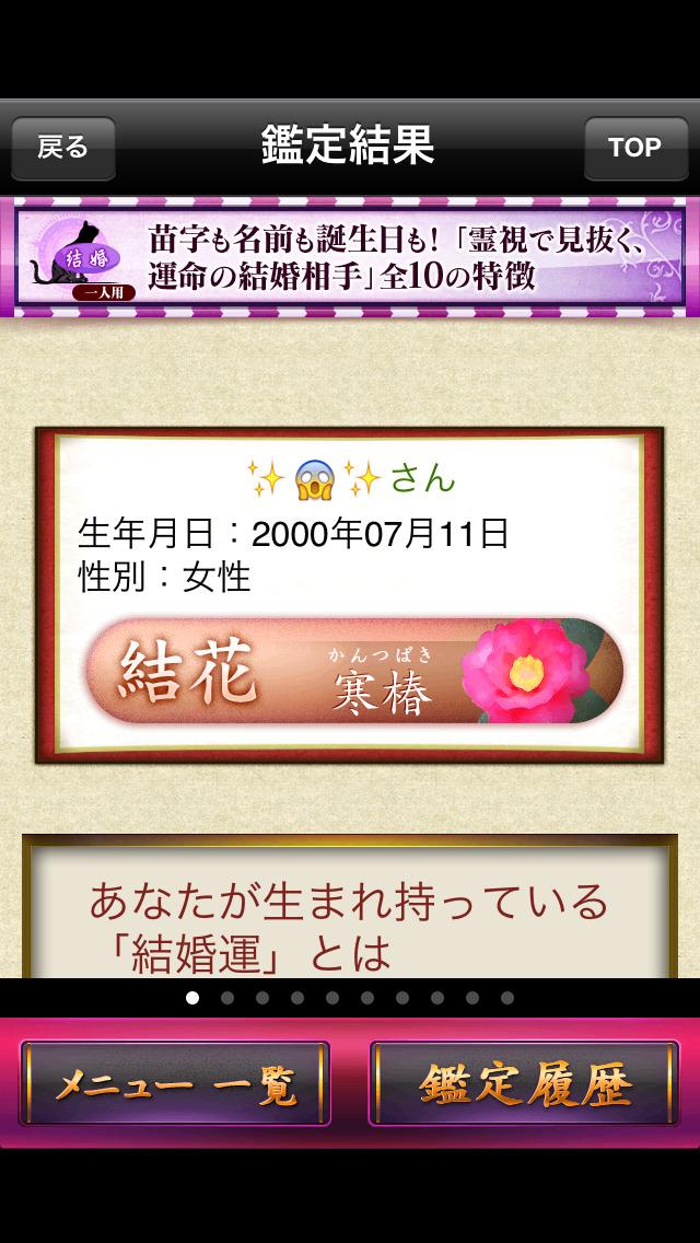 http://a2.mzstatic.com/jp/r30/Purple5/v4/bc/1d/0c/bc1d0cff-57e1-d05a-474c-b5e00a7c5fc9/screen1136x1136.jpeg