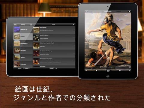 http://a2.mzstatic.com/jp/r30/Purple5/v4/c0/d5/ae/c0d5aec1-8b4f-4cdd-378d-4406d6bc9e0e/screen480x480.jpeg