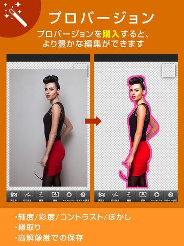 http://a2.mzstatic.com/jp/r30/Purple5/v4/c1/9c/80/c19c8061-047d-ef9a-d2f7-89d50f05a2c2/screen480x480.jpeg