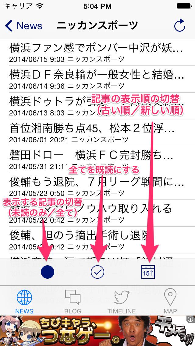 http://a2.mzstatic.com/jp/r30/Purple5/v4/c3/5d/ce/c35dce35-4373-5971-7874-6c485ea6d01d/screen1136x1136.jpeg