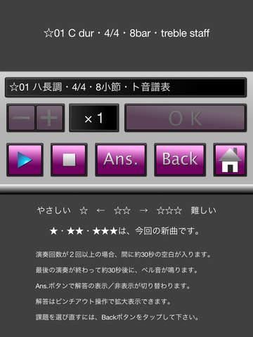 http://a2.mzstatic.com/jp/r30/Purple5/v4/c3/79/f4/c379f47e-3da7-778f-66b5-123752094128/screen480x480.jpeg