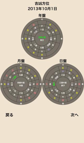 http://a2.mzstatic.com/jp/r30/Purple5/v4/c3/ca/42/c3ca42e6-0eae-338f-514b-39654b8eecbb/screen322x572.jpeg