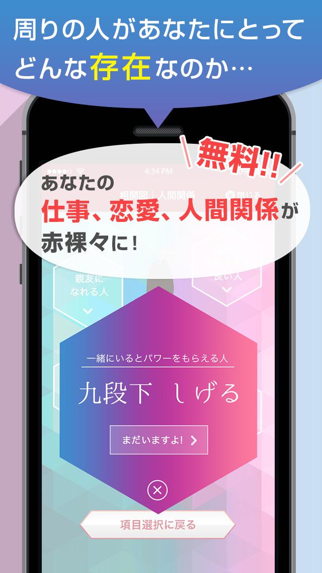 http://a2.mzstatic.com/jp/r30/Purple5/v4/c6/91/44/c6914435-71bd-dc2d-1118-15edff02c13c/screen1136x1136.jpeg