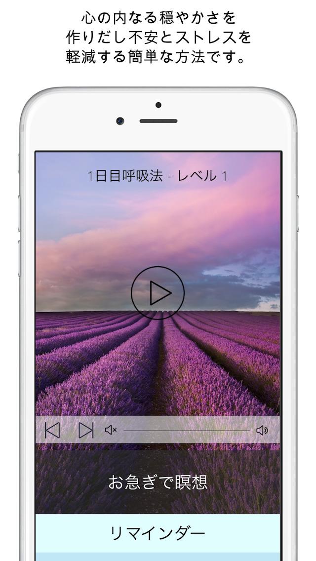 http://a2.mzstatic.com/jp/r30/Purple5/v4/c8/0d/66/c80d66b3-6be1-2dc0-d9bb-e6fe4e6d55b5/screen1136x1136.jpeg