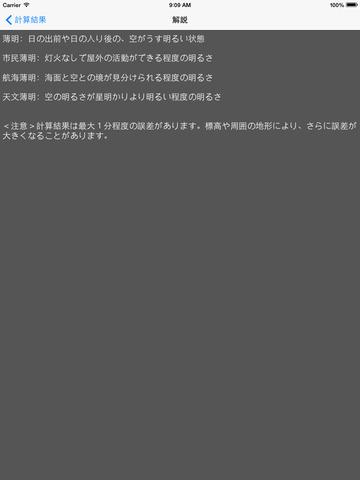 http://a2.mzstatic.com/jp/r30/Purple5/v4/c9/df/73/c9df73b9-1c5d-021d-207e-2ab76a496bdc/screen480x480.jpeg