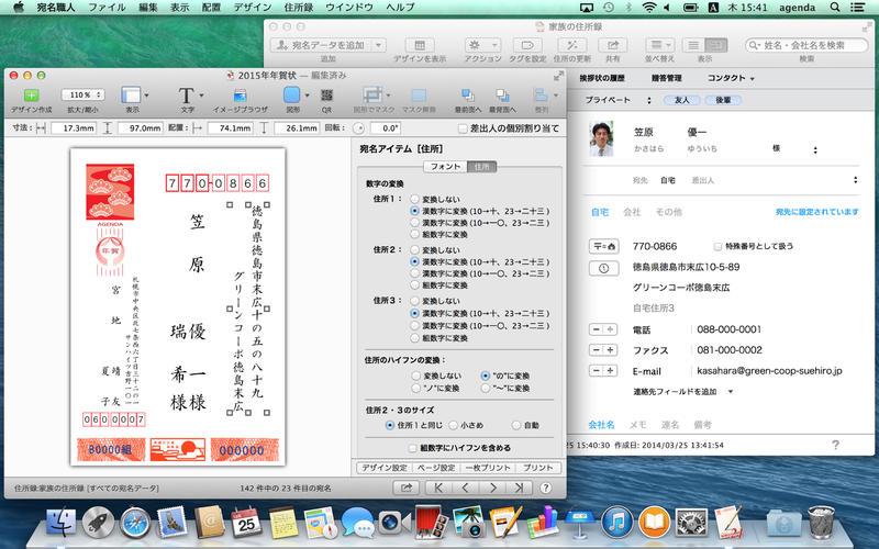 2014年1月16日Macアプリセール データベース管理ツール「DBExplorer」が値下げ!