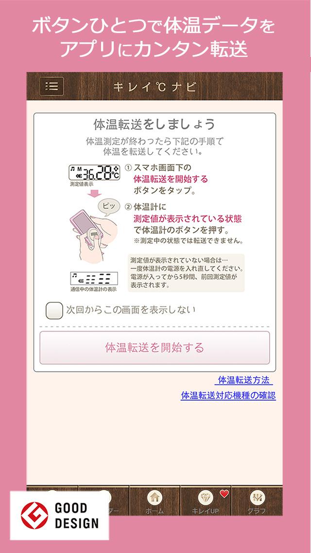 http://a2.mzstatic.com/jp/r30/Purple5/v4/d6/ac/05/d6ac05b3-86cf-cdcd-9350-0f65e1c9b437/screen1136x1136.jpeg