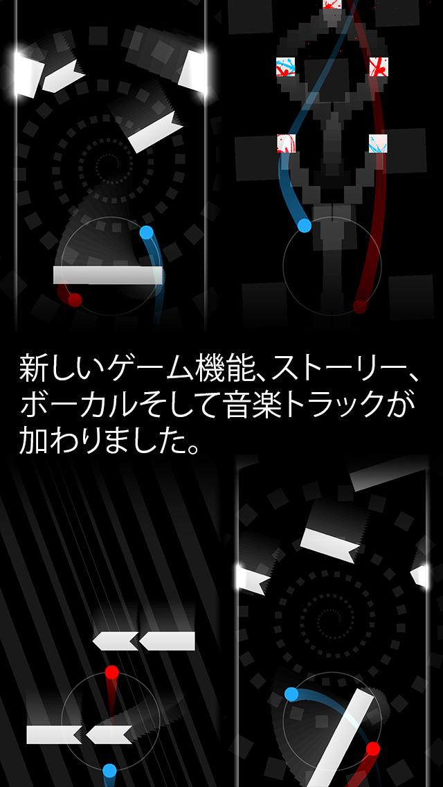 2014年1月25日iPhone/iPadアプリセール ドライブレコーダーアプリ「GTexRecorder」が無料!