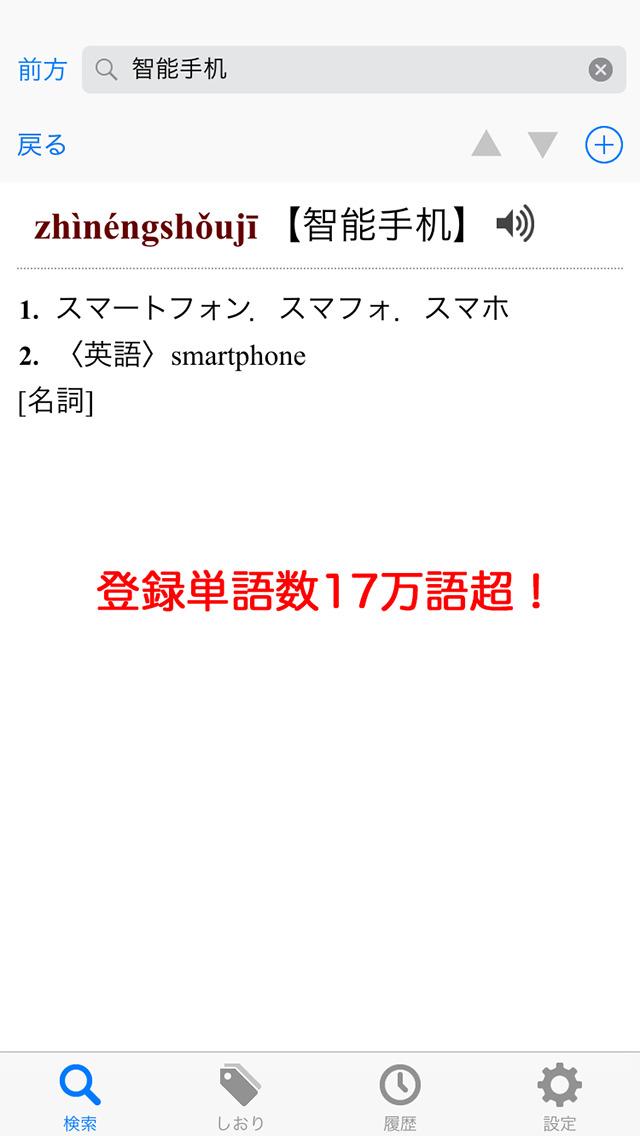 http://a2.mzstatic.com/jp/r30/Purple5/v4/dd/61/01/dd610110-d945-7a05-de36-e10a60907ac6/screen1136x1136.jpeg