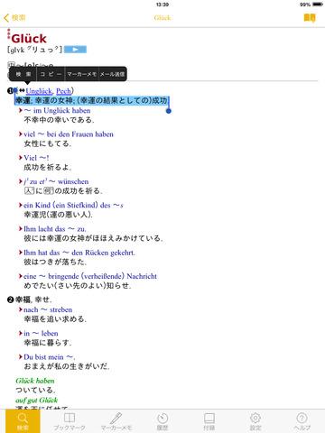 http://a2.mzstatic.com/jp/r30/Purple5/v4/de/9d/4e/de9d4ed2-915f-9b32-4773-e607ea7c0849/screen480x480.jpeg