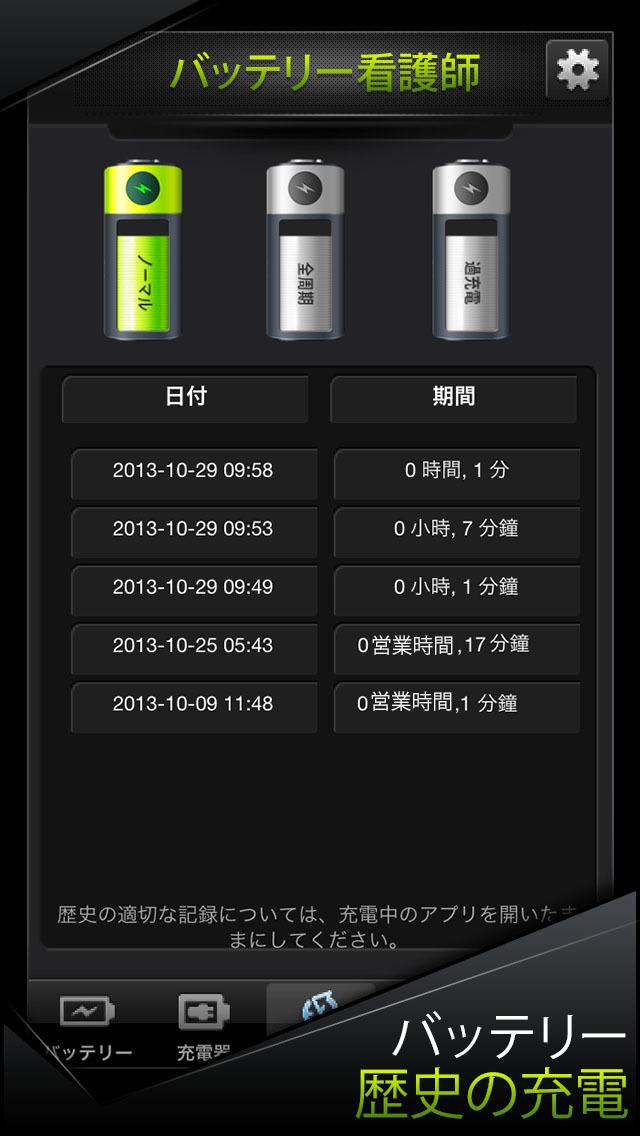 http://a2.mzstatic.com/jp/r30/Purple5/v4/de/b0/3a/deb03a7d-4979-b248-1885-d959ad4c8cc4/screen1136x1136.jpeg