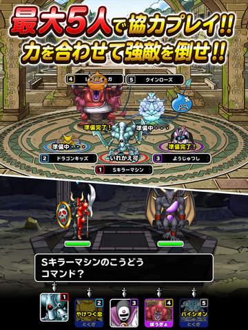 http://a2.mzstatic.com/jp/r30/Purple5/v4/e2/c5/f8/e2c5f812-a2b9-2a57-45a2-029fc83ac281/screen480x480.jpeg