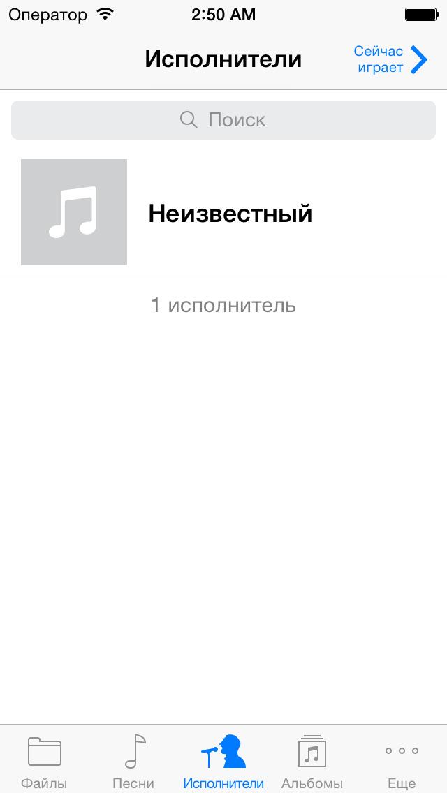 無料ミュージックをダウンロード. ダウンローダー で音楽聴き放題ミュージックプレイヤー SoundCloud®のおすすめ画像3