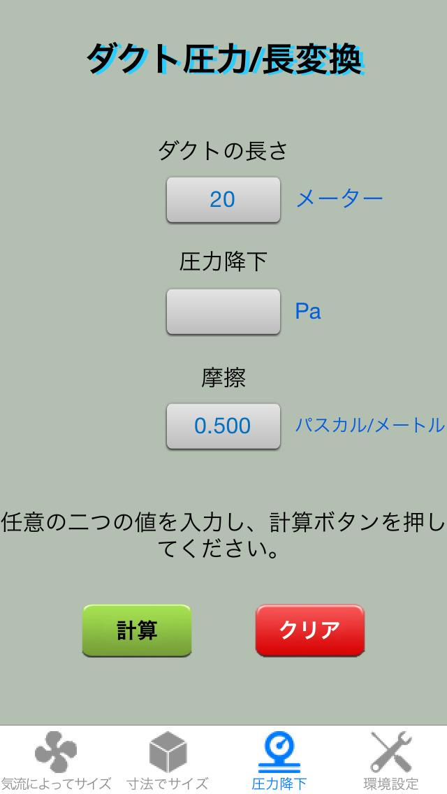 http://a2.mzstatic.com/jp/r30/Purple5/v4/e9/26/ab/e926abd8-2a01-9030-4357-da548a315504/screen1136x1136.jpeg