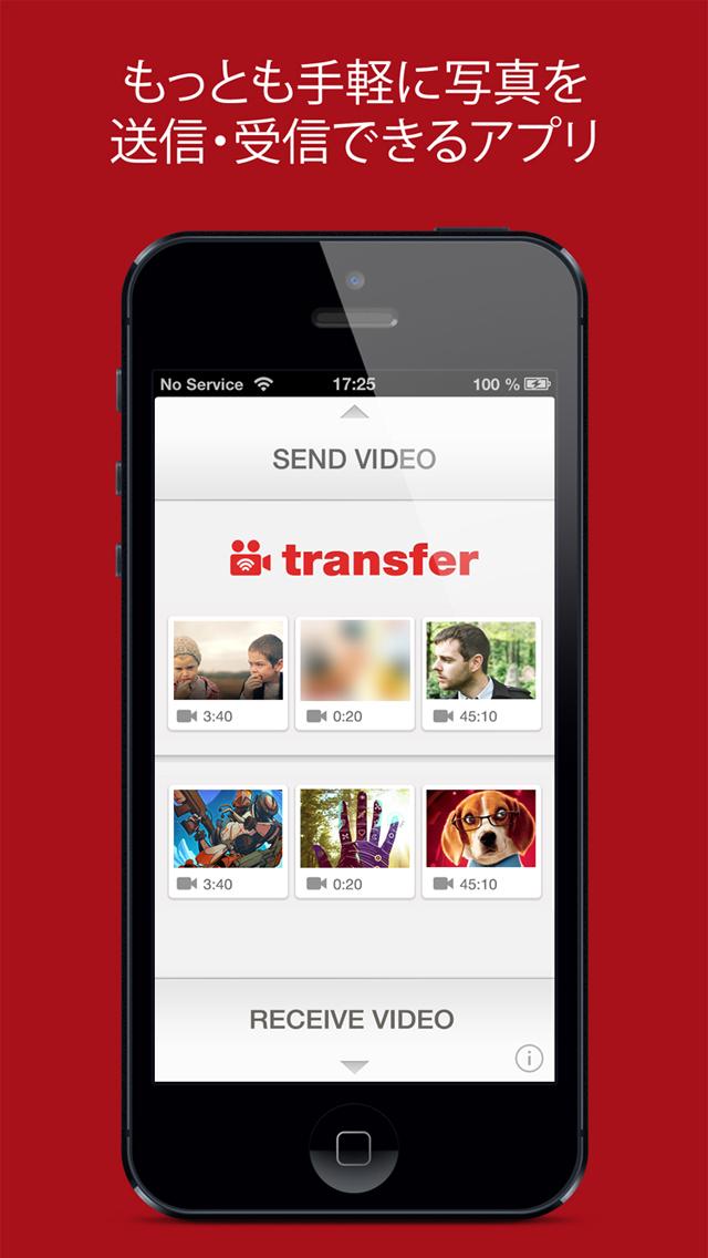 2014年11月20日iPhone/iPadアプリセール データ転送アプリ「WiFi経由でビデオや写真の転送アプリ」が無料!