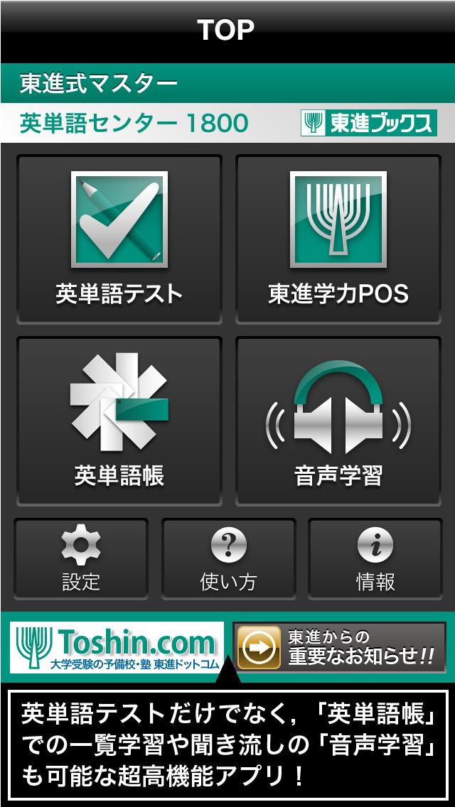 http://a2.mzstatic.com/jp/r30/Purple5/v4/ec/8a/4a/ec8a4ae0-facd-b7fa-531c-97f3fbe35e85/screen1136x1136.jpeg
