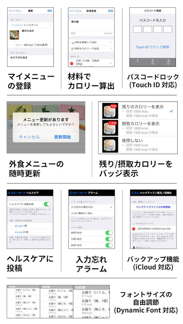 http://a2.mzstatic.com/jp/r30/Purple5/v4/ec/b9/b4/ecb9b471-7f89-6a93-5c52-8f94106e1151/screen1136x1136.jpeg