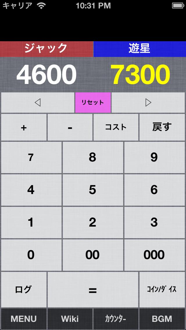 http://a2.mzstatic.com/jp/r30/Purple5/v4/ef/3b/a8/ef3ba8dd-6807-d6a7-f209-c0cc3b684e2e/screen1136x1136.jpeg