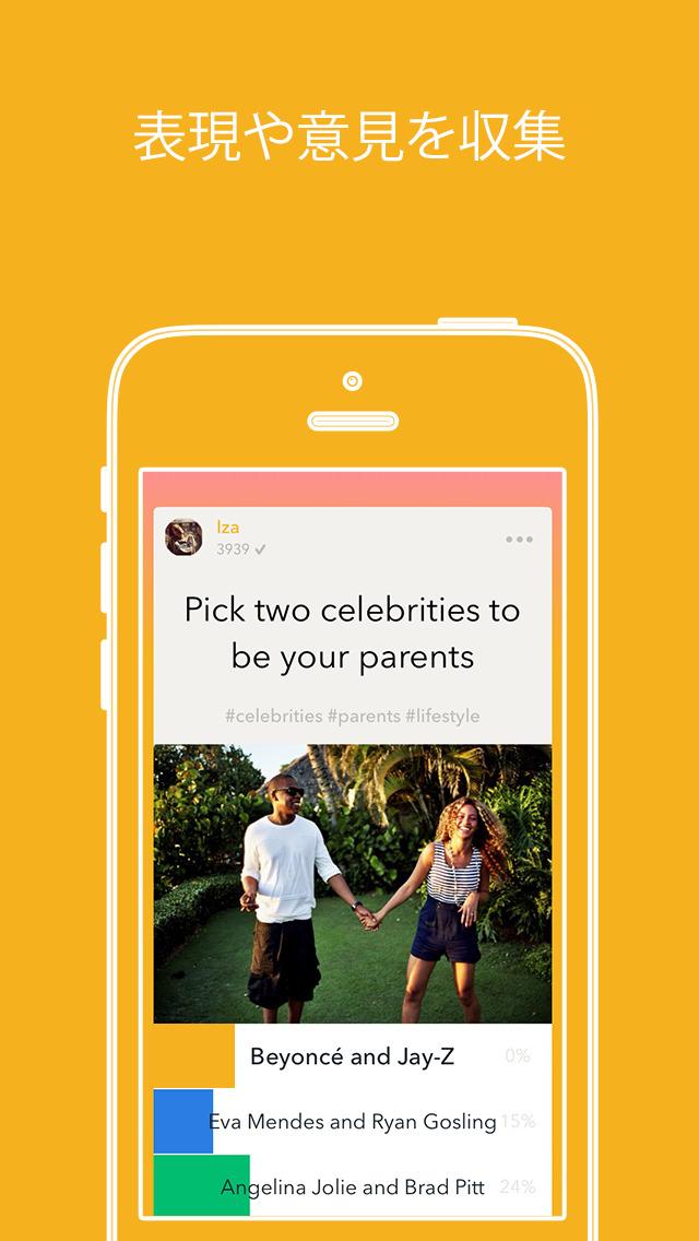 2014年8月21日iPhone/iPadアプリセール テキストスキャンツール「スキャンボット」が無料!