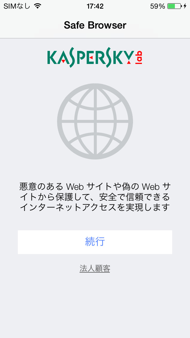 http://a2.mzstatic.com/jp/r30/Purple5/v4/f1/b2/4c/f1b24c97-320f-f6eb-5c45-53ff0980c664/screen1136x1136.jpeg