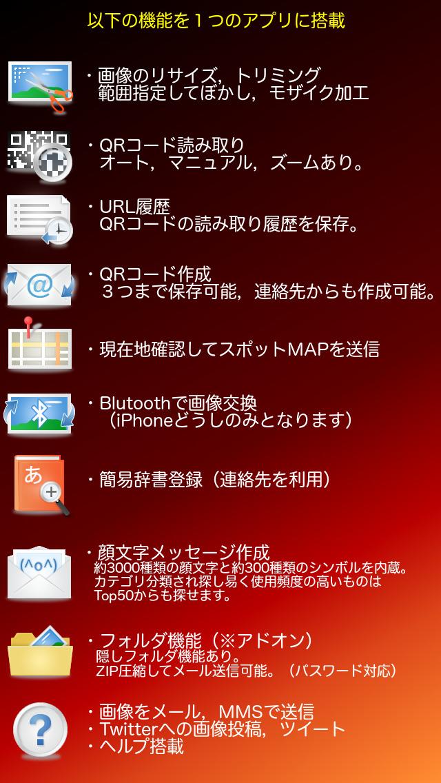 http://a2.mzstatic.com/jp/r30/Purple5/v4/f2/c1/e1/f2c1e169-4d65-785d-22ec-68e699d3ff3e/screen1136x1136.jpeg