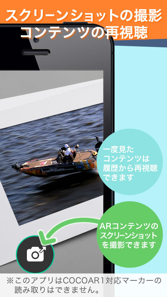 http://a2.mzstatic.com/jp/r30/Purple5/v4/f9/85/28/f9852823-ca95-ab68-fc81-34ec43794596/screen1136x1136.jpeg