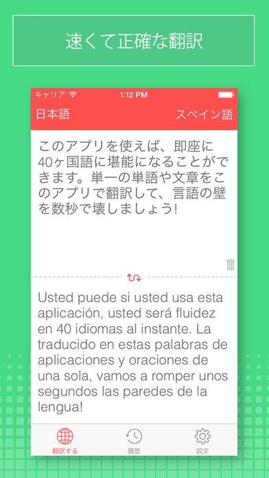 2016年11月15日iPhone/iPadアプリセール クイックSNS投稿アプリ「Socium widget」が無料!