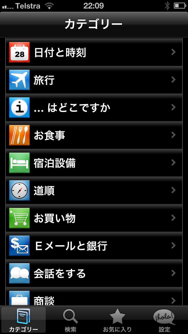 http://a2.mzstatic.com/jp/r30/Purple6/v4/ae/ac/28/aeac28b6-4cfc-df67-483a-4a69dd00e9a0/screen1136x1136.jpeg