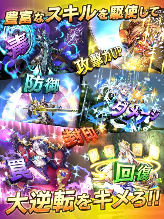 http://a2.mzstatic.com/jp/r30/Purple62/v4/06/d7/9d/06d79d9b-0869-e282-be38-d49bb2e2f09b/sc1024x768.jpeg