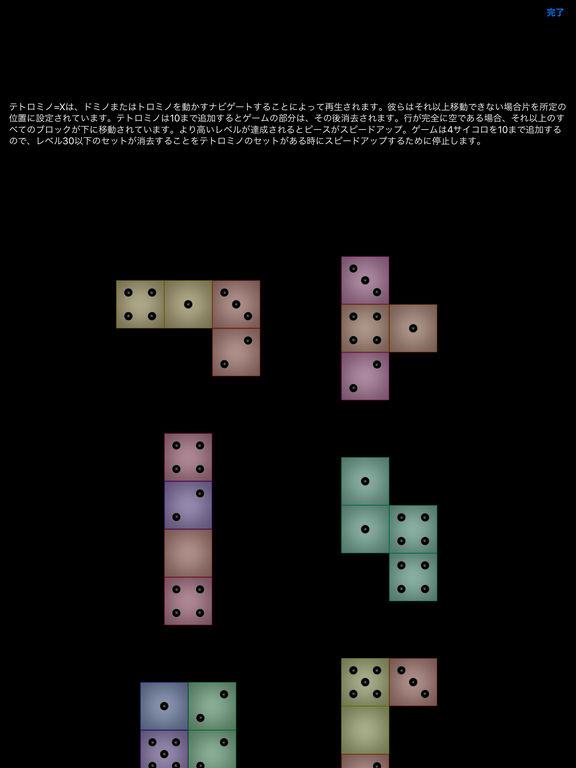 http://a2.mzstatic.com/jp/r30/Purple62/v4/08/64/a2/0864a259-36e8-1e91-6006-4a5c6c2dcd44/sc1024x768.jpeg